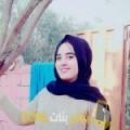 أنا جهان من مصر 21 سنة عازب(ة) و أبحث عن رجال ل الزواج