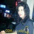 أنا سهير من الأردن 32 سنة مطلق(ة) و أبحث عن رجال ل التعارف