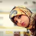 أنا كلثوم من البحرين 22 سنة عازب(ة) و أبحث عن رجال ل التعارف