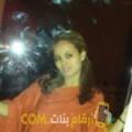 أنا مني من قطر 33 سنة مطلق(ة) و أبحث عن رجال ل الدردشة