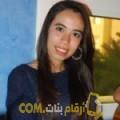 أنا هداية من مصر 23 سنة عازب(ة) و أبحث عن رجال ل الزواج