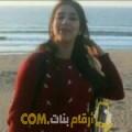 أنا زهيرة من الجزائر 21 سنة عازب(ة) و أبحث عن رجال ل المتعة