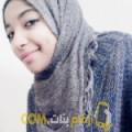 أنا هديل من العراق 24 سنة عازب(ة) و أبحث عن رجال ل الزواج