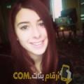 أنا إلينة من فلسطين 23 سنة عازب(ة) و أبحث عن رجال ل الحب