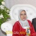 أنا سعيدة من سوريا 30 سنة عازب(ة) و أبحث عن رجال ل الصداقة