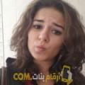 أنا لميتة من الجزائر 23 سنة عازب(ة) و أبحث عن رجال ل الزواج