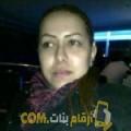 أنا سهى من الأردن 30 سنة عازب(ة) و أبحث عن رجال ل التعارف