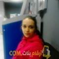 أنا هبة من اليمن 32 سنة عازب(ة) و أبحث عن رجال ل التعارف