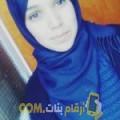 أنا سناء من الكويت 20 سنة عازب(ة) و أبحث عن رجال ل الدردشة