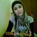 أنا شيرين من الكويت 30 سنة عازب(ة) و أبحث عن رجال ل التعارف