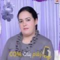 أنا رشيدة من عمان 37 سنة مطلق(ة) و أبحث عن رجال ل المتعة