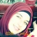 أنا إلينة من سوريا 23 سنة عازب(ة) و أبحث عن رجال ل الحب