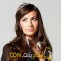 أنا جاسمين من لبنان 38 سنة مطلق(ة) و أبحث عن رجال ل الحب