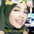 أنا راشة من عمان 20 سنة عازب(ة) و أبحث عن رجال ل التعارف