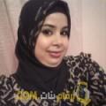 أنا وسيلة من ليبيا 27 سنة عازب(ة) و أبحث عن رجال ل الصداقة