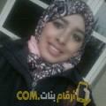 أنا فلة من الأردن 22 سنة عازب(ة) و أبحث عن رجال ل الصداقة