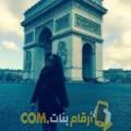 أنا فايزة من الجزائر 30 سنة عازب(ة) و أبحث عن رجال ل الصداقة
