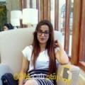 أنا سامية من مصر 23 سنة عازب(ة) و أبحث عن رجال ل التعارف