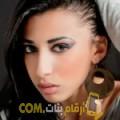 أنا زكية من قطر 27 سنة عازب(ة) و أبحث عن رجال ل الصداقة