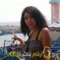 أنا فلة من لبنان 30 سنة عازب(ة) و أبحث عن رجال ل التعارف