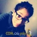 أنا سالي من عمان 19 سنة عازب(ة) و أبحث عن رجال ل الحب