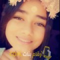 أنا نجمة من الجزائر 18 سنة عازب(ة) و أبحث عن رجال ل الدردشة