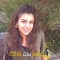 أنا جنات من المغرب 24 سنة عازب(ة) و أبحث عن رجال ل التعارف