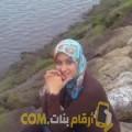 أنا آية من البحرين 29 سنة عازب(ة) و أبحث عن رجال ل الحب