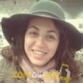 أنا هيام من الجزائر 29 سنة عازب(ة) و أبحث عن رجال ل الزواج