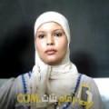 أنا دنيا من فلسطين 35 سنة مطلق(ة) و أبحث عن رجال ل الدردشة
