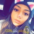 أنا ميرال من مصر 21 سنة عازب(ة) و أبحث عن رجال ل الحب