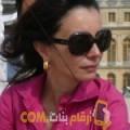 أنا آنسة من الجزائر 59 سنة مطلق(ة) و أبحث عن رجال ل الزواج