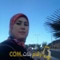 أنا وفاء من لبنان 35 سنة مطلق(ة) و أبحث عن رجال ل الحب