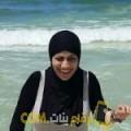 أنا سناء من الكويت 21 سنة عازب(ة) و أبحث عن رجال ل المتعة