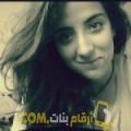 أنا فاطمة الزهراء من الكويت 22 سنة عازب(ة) و أبحث عن رجال ل الزواج