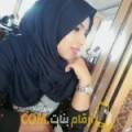 أنا حلوة من الإمارات 23 سنة عازب(ة) و أبحث عن رجال ل الزواج