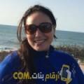 أنا لميس من الجزائر 38 سنة مطلق(ة) و أبحث عن رجال ل الدردشة