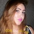 أنا مديحة من مصر 20 سنة عازب(ة) و أبحث عن رجال ل الصداقة