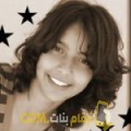 أنا هنادي من مصر 25 سنة عازب(ة) و أبحث عن رجال ل الحب