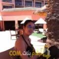 أنا سيرينة من السعودية 27 سنة عازب(ة) و أبحث عن رجال ل الزواج