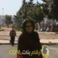 أنا أريج من تونس 50 سنة مطلق(ة) و أبحث عن رجال ل الزواج