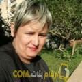 أنا فاتنة من ليبيا 39 سنة مطلق(ة) و أبحث عن رجال ل التعارف