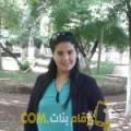 أنا آنسة من سوريا 32 سنة مطلق(ة) و أبحث عن رجال ل المتعة