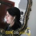 أنا سمورة من الجزائر 26 سنة عازب(ة) و أبحث عن رجال ل الزواج