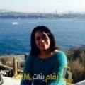 أنا صليحة من الجزائر 40 سنة مطلق(ة) و أبحث عن رجال ل التعارف