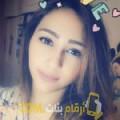 أنا دلال من الأردن 22 سنة عازب(ة) و أبحث عن رجال ل الحب
