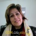 أنا أميرة من العراق 51 سنة مطلق(ة) و أبحث عن رجال ل الدردشة