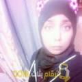 أنا أسماء من عمان 22 سنة عازب(ة) و أبحث عن رجال ل التعارف