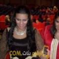 أنا أسيل من البحرين 21 سنة عازب(ة) و أبحث عن رجال ل الحب