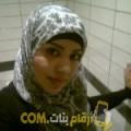 أنا أمنية من تونس 32 سنة مطلق(ة) و أبحث عن رجال ل الصداقة